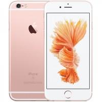 iPhone 6s 16GB Quốc Tế 99%