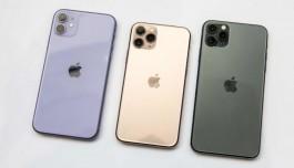 Cơ hội sở hữu iPhone 11 Pro Max giá cực rẻ tại imax mobile