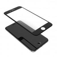 Miếng dán cường lực full màn iPhone 12D+